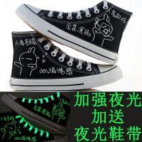 夜光男鞋时尚潮高帮帆布鞋春季学生鞋子荧光板鞋男生青少年休闲鞋