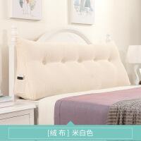 三角靠垫床头软包榻榻米床头靠垫双人大靠背沙发护腰靠枕
