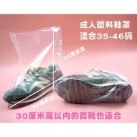 50只装一次性鞋套旅行收纳鞋袋防尘鞋罩无纺布自动束口防尘罩 塑料鞋罩50只