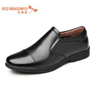 红蜻蜓皮鞋2017年春秋新款男鞋商务休闲正装鞋真皮低帮套脚鞋正品