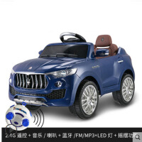 宝宝儿童电动车四轮童车遥控车摇摇摆车玩具车可坐人汽车