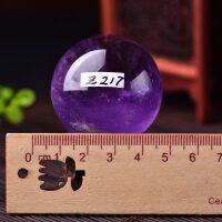天然水晶球摆件天然紫水晶球 摆件风水球紫晶智慧财富礼品一物一图原石