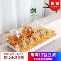 整套耐热玻璃茶具玻璃透明茶具套装整套家用现代简约功夫茶杯红茶泡茶器竹茶盘干泡茶