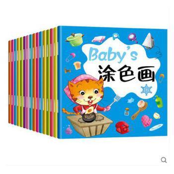 绘画涂色书儿童简笔画大全幼儿童书填色本宝宝喜欢的画本图画册涂鸦本