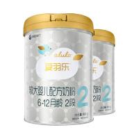 [当当自营]alula爱羽乐2段较大婴儿配方奶粉( 6-12个月)900g*2听量贩装