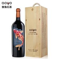 aoyo傲鱼智利原装原瓶进口红酒珍藏级赤霞珠红葡萄酒5000ML单支木盒礼盒