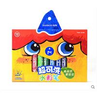 【Marco马可】儿童12/24/36色无毒粗杆纸盒易水洗水彩笔1632