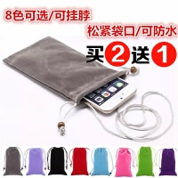 苹果6S Plus手机袋子4.7寸iphone7手机套绒布袋 4S/5S保护套挂脖