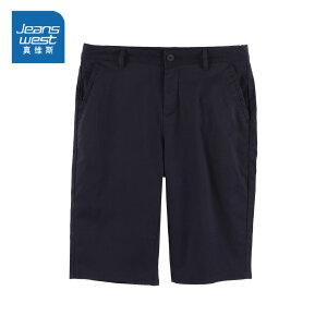 [尾品汇价:77.9元,20日10点-25日10点]真维斯男装夏装 弹力斜纹短裤