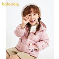 【2件6折�r:191.4】巴拉巴拉�和�羽�q服女童�p薄款2020新款秋冬小童����童�b外套洋��