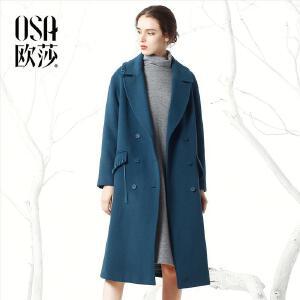 OSA欧莎2017冬装新款女装系带双排扣毛呢外套D21028