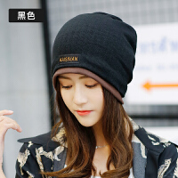 帽子女秋冬天简约时尚韩版纯色包头帽百搭护耳休闲潮保暖针织帽