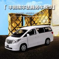 升辉1:32丰田埃尔法商务车合金车模声光版汽车模型仿真金属玩具车