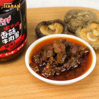 大山合下饭菜香菇牛肉酱干拌饭酱200g*2瓶香菇辣椒酱下饭酱拌面酱