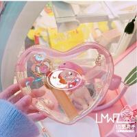 拉面丸子日系可爱软妹甜美少女心透明爱心迷你零钱包化妆包收纳包 粉红色 零钱包