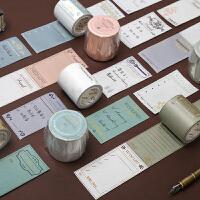 信的恋人 简约和纸胶带创意可粘贴书写文具手帐贴纸素材便签贴纸