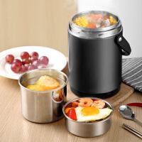 真空304不锈钢保温饭盒桶手提便携大容量可装汤粥送饭家用上班族