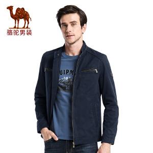 骆驼男装 秋季新款时尚纯色立领散口袖商务休闲夹克衫男外套