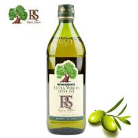 【西班牙进口】RS 特级初榨橄榄油 750ML 原瓶原装 无糖 食用油 孕妇 儿童