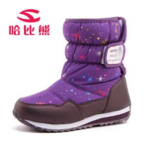 哈比熊童鞋儿童雪地鞋新款冬季保暖中筒加绒女童靴子男童短靴