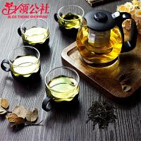 白领公社 茶具套装 加厚耐热玻璃茶壶不锈钢过滤塑料泡茶杯家用花草茶杯套装一壶4杯装 1壶4杯