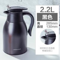 乐扣乐扣保温壶热水瓶不锈钢家用开水暖水壶茶瓶宿舍学生 2.2L