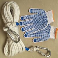 耐磨救生绳子消防速降逃生户外求生用品攀岩登山装备安全保险绳索