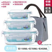 耐热玻璃保鲜碗带盖饭盒碗玻璃饭盒便当盒上班族保鲜盒微波炉专用碗带盖分隔套装密封盒