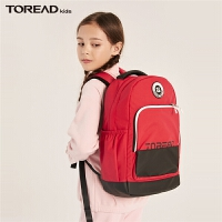 【1件4折价:200元】探路者背包 2020秋冬新款户外双层儿童通款背包三件套装QEBI95300