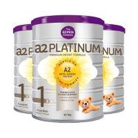 澳洲A2 白金婴儿奶粉系列1段900g 3罐装 海外购
