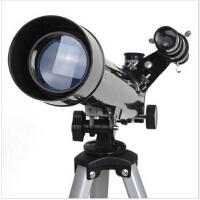 【CELESTRON星特朗】PowerSeeker50AZ 天地两用天文望远镜