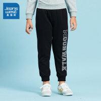 [5折秒杀价:59.9元,仅限12.7-8]真维斯男童冬装新款 珊瑚绒底针织休闲长裤