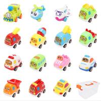 宝宝玩具小汽车儿童惯性玩具车回力车套装益智 男孩1-3-6周岁
