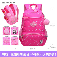 韩版书包小学生女双肩包1-3-6级女孩公主学生书包