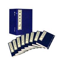【XSM】神雕侠侣 线装珍藏版(套装共8册) 金庸 中山大学出版社9787306056948