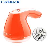 飞科(FLYCO)毛球修剪器FR5005 充电式电动去毛球器