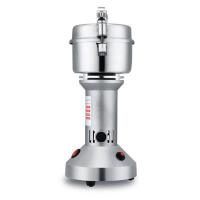五谷杂粮磨粉机打粉机细家用小型电动研磨机中药材不锈钢粉碎机
