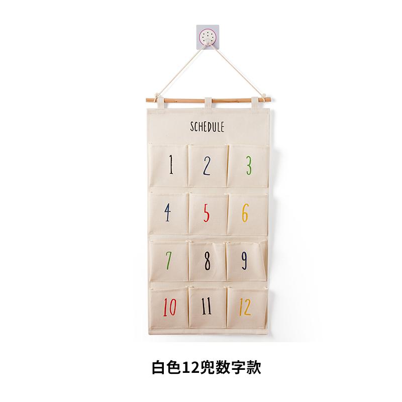 韩式小清新宿舍墙上挂袋挂墙收纳袋布艺衣柜收纳墙挂式储物袋门后布袋棉麻挂袋收纳袋 白色12兜数字款 71.5cm*38cm