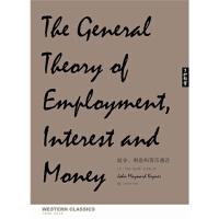了如指掌・西学正典:就业、利息和货币通论 (英)约翰・梅纳德・凯恩斯 9787539272719