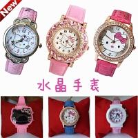 儿童镶钻水晶手表女孩手表学生电子表hellokitty手表可爱女童礼品