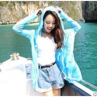 时尚轻薄透气防晒衣 长袖 透明长款女开衫防晒衫空调衫防紫外线薄
