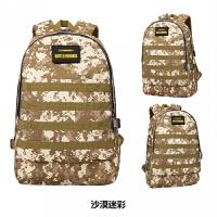 绝地求生大容量三包时尚电脑包双肩休闲学生书包旅行包