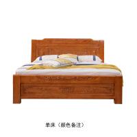 床实木床1.8米双人床抽屉高箱储物床 中式1.5m床主卧仿古家具仿