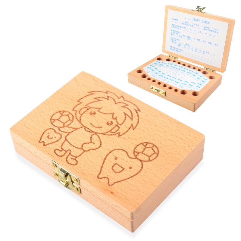 乳牙盒木质收藏盒儿童纪念品牙齿宝宝