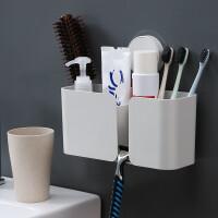 卫生间电动牙刷牙膏的收纳盒放梳子筒架子壁挂式免打孔置物架浴室电动牙刷架1DQ 牙膏牙刷放置架