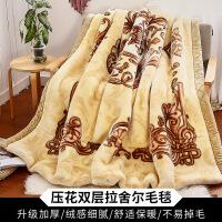 珊瑚绒毯子冬季加厚保暖拉舍尔毛毯单人法兰绒床单双层被子
