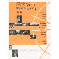 【二手旧书9成新】阅读城市 张钦楠 9787108017239 生活.读书.新知三联书店