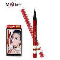 泰国Mistine银管红管眼线笔膏液防水防汗不晕染极细速干