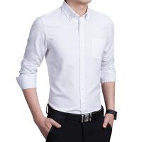 秋季新款男士长袖牛津纺衬衫纯色修身商务休闲白色工装职业男衬衣