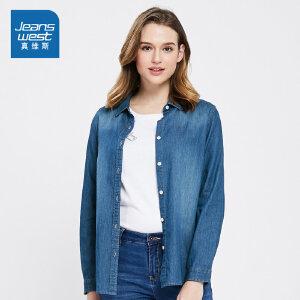 [每满150再减30元]真维斯长袖衬衫女2019秋装女士纯棉翻领牛仔衣设计感小众衬衣